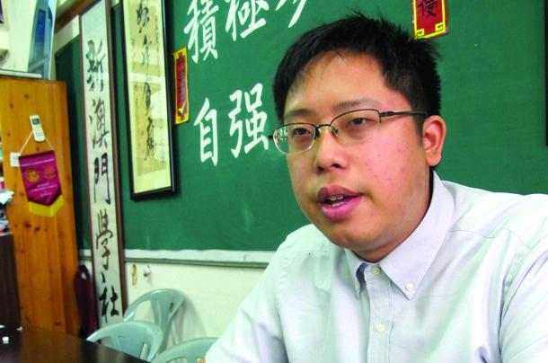 Violência Doméstica | ONU volta a pedir relatórios sobre Macau