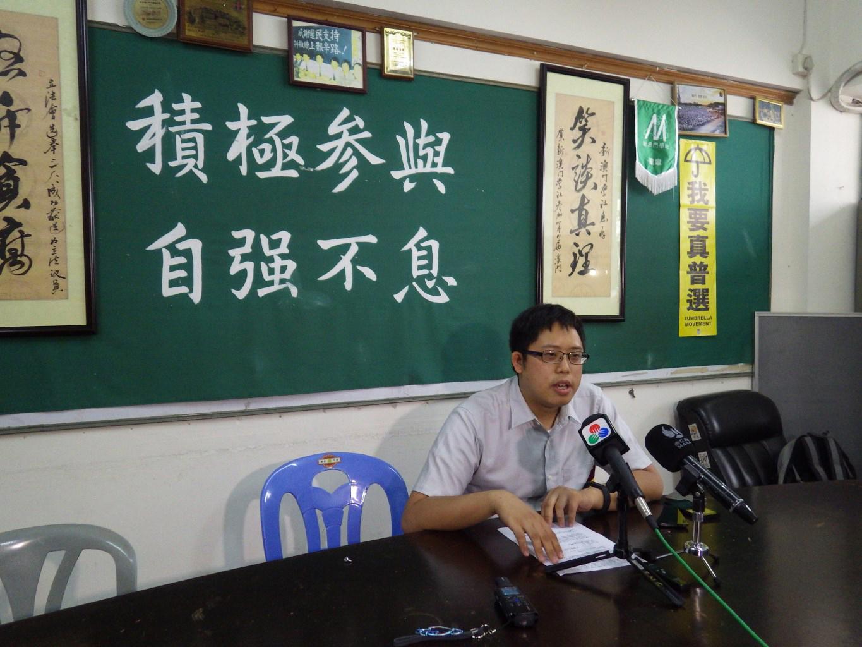 Assédio | Associação Novo Macau tem projecto de lei sem apoio de deputados