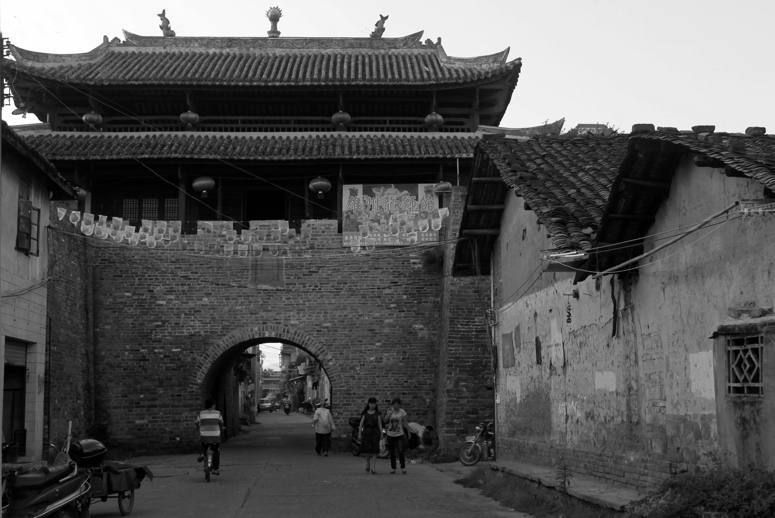 De Guangzhou até Nanjing com Tomé Pires