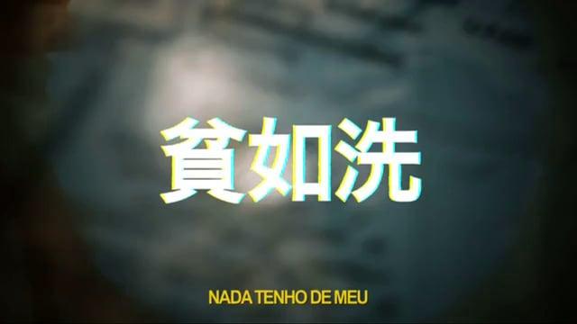 """""""Nada Tenho de Meu"""" – #01"""