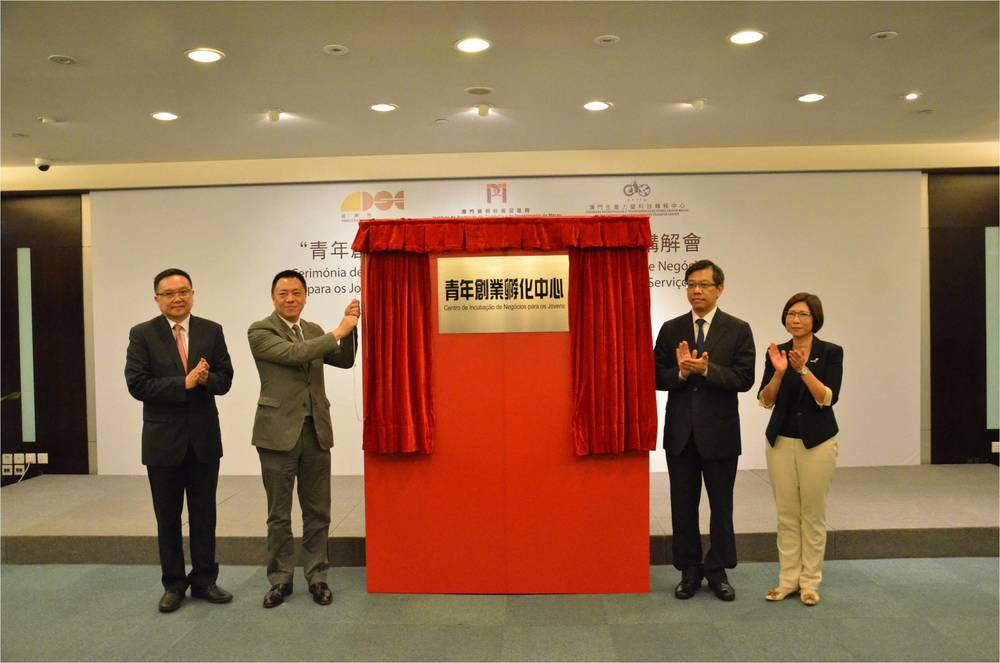 Criado Centro de Incubação de Negócios para Jovens