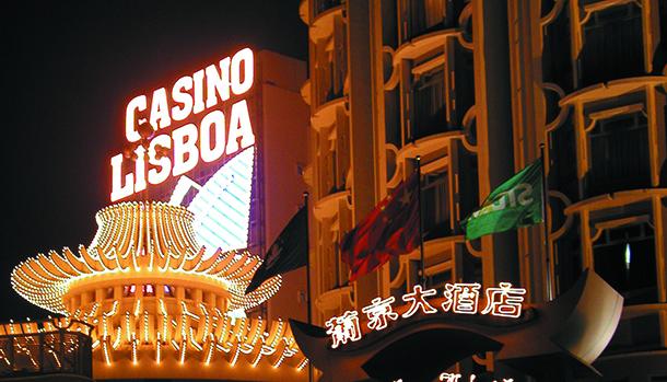 Património   Casino Lisboa poderá fazer parte da lista, mas não deve ser o único
