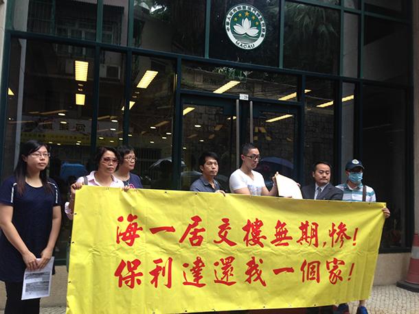 Pearl Horizon   Proprietários pedem intervenção do Governo por atrasos na construção