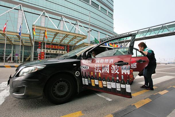 Crime | Taxista suspenso por sequestro e cobrança abusiva