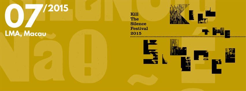 """LMA   Festival """"Kill The Silence"""" chega a Macau para quatro dias de festa"""