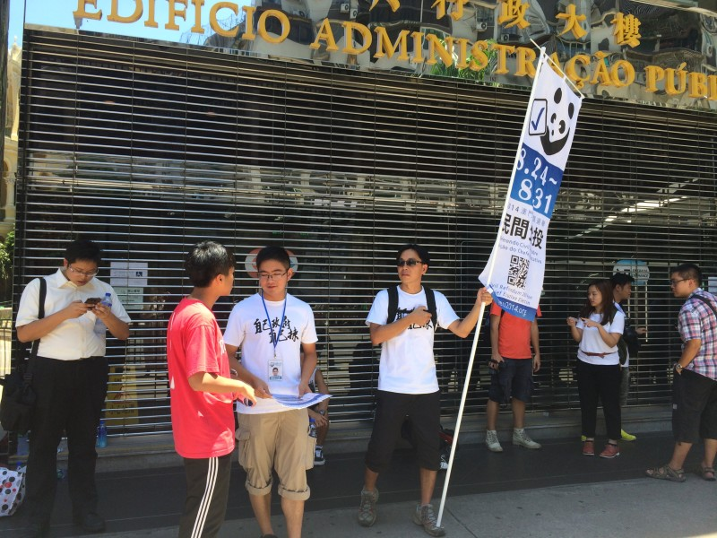 """Referendo Civil   GPDP iliba """"ilegalidade"""", mas acusa activistas de nova violação"""