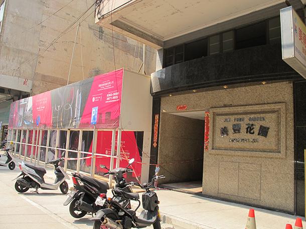 Sin Fong Garden | Construtores obrigados a pagar indemnização ao Governo