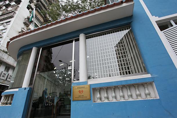 IAS sem planos para quotas de deficientes em instituições sociais