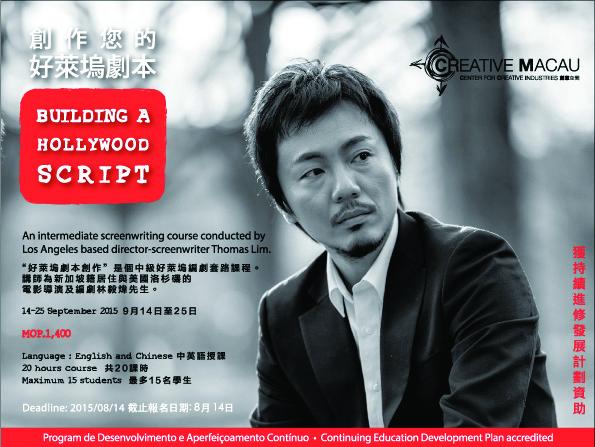 Creative Macau | Thomas Lim regressa para mais um workshop de cinema