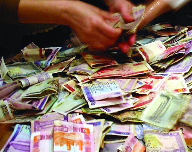 Capitais | Transacções suspeitas de branqueamento sobem até Junho