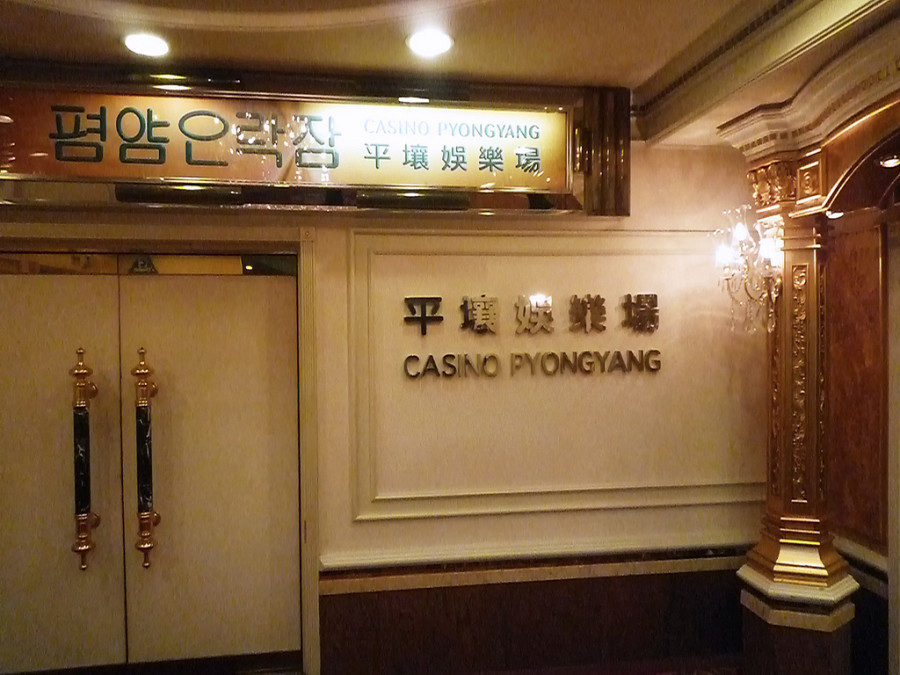 SJM |Coreia pede silêncio à família sobre morte de trabalhador. Resultados da autópsia atrasados