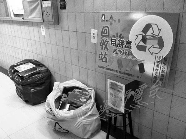 Ambiente | Representantes da reciclagem deixam mais recados ao Governo