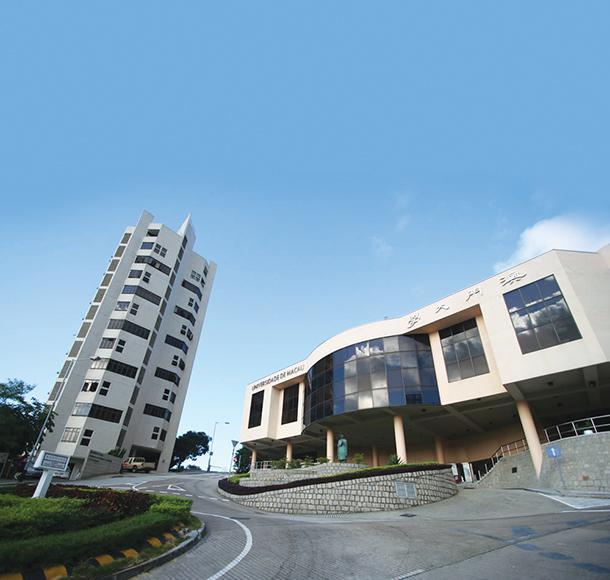 Turismo | Parte de campus da UM vai ser Centro Global de Formação do IFT