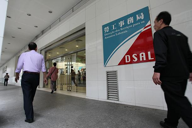 Emprego | DSAL quer residentes e rejeitar TNR