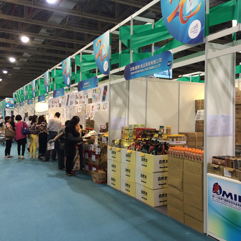 MIF | Feira destaca relações entre Macau, Guangdong e Angola
