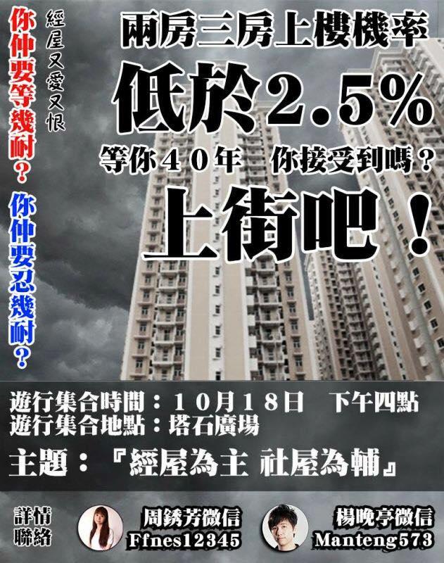 Manifestação   Associação pede melhor sistema de habitação pública