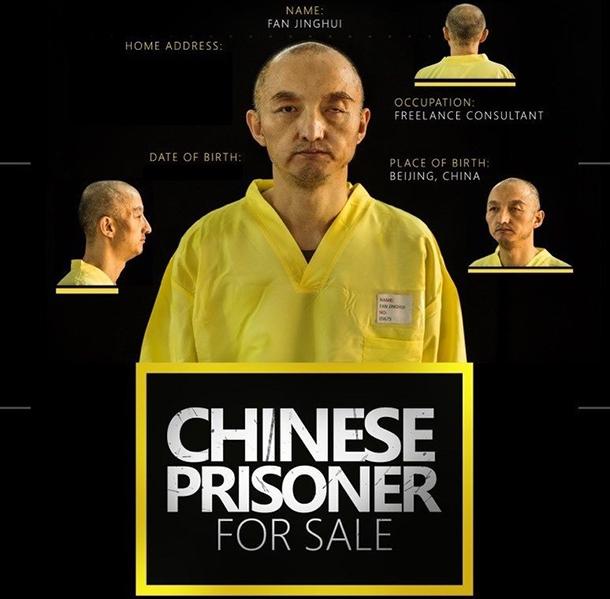 """Confirmado """"assassinato cruel"""" de cidadão chinês pelo Estado Islâmico"""