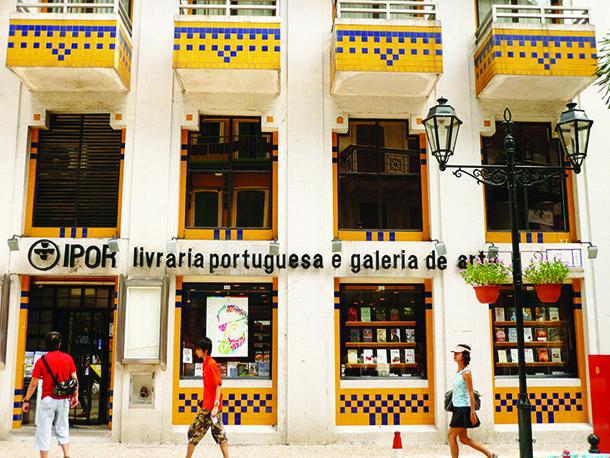 Concessão da Livraria Portuguesa prolongada por mais um ano