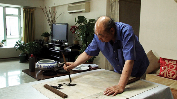 Prémio | Filme sobre Mio Pang Fei distinguido em Lisboa