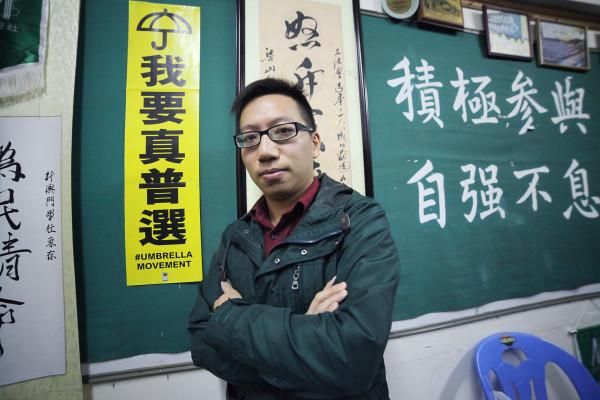 Roy Choi, membro da Novo Macau e fundador da Macau Concealers