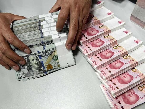 Internet | Fortuna dos bilionários chineses com crescimento recorde em 2020