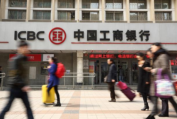 ICBC   Pequim diz-se disposta a cooperar com Espanha