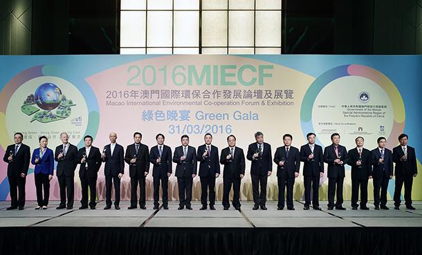 MIECF | Feira encerra com 32 protocolos assinados