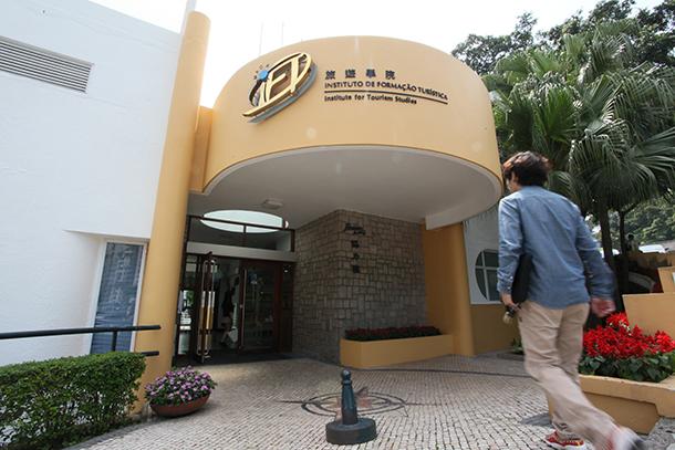 Património | IFT e Universidade de Évora assinam acordo