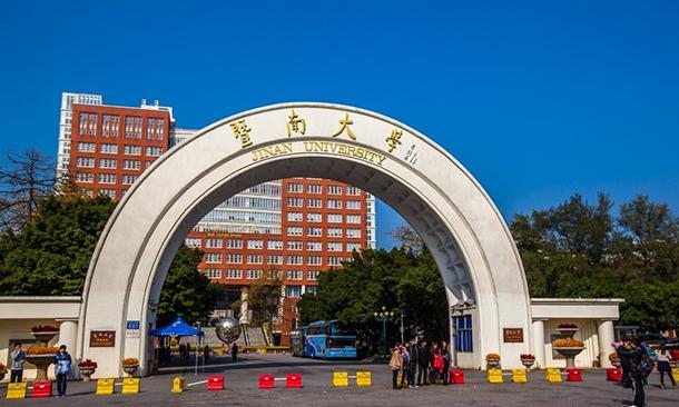 Emprego   Chui Sai On em Jinan fala de oportunidades em Macau