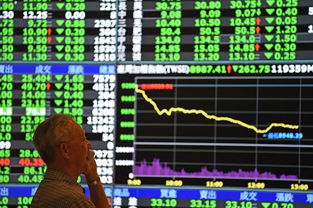 """China critica EUA por """"politizar"""" investimentos chineses"""