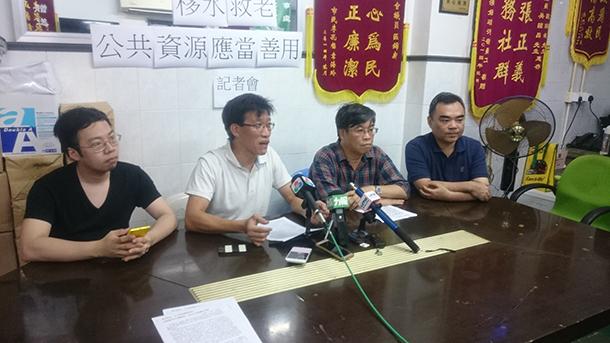 Fundação Macau   Deputados pedem alocação de verbas de jogo para Segurança Social