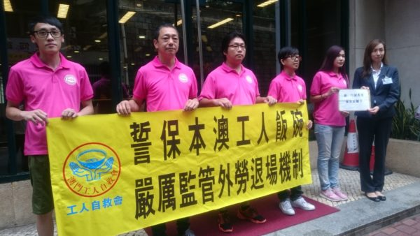 Croupiers | Chui Sai On recebeu mais três petições. Exigida saída de Cheang Chi Keong do hemiciclo