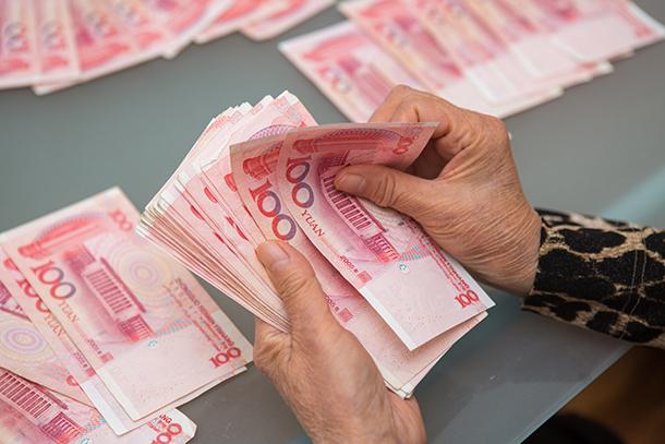 Yuan entra no cabaz de moedas do Fundo Monetário Internacional