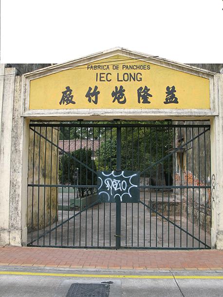 Iec Long | CCAC considera nula permuta de terrenos com Governo e fala em violação à lei