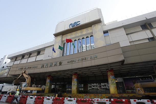 Macau Jockey Club   Apurar responsabilidades no deboche