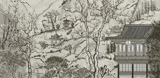 Pequim, 15 de Dezembro de 1977