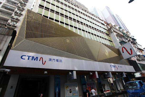 CTM torna-se na primeira operadora com centro de dados fora de Macau