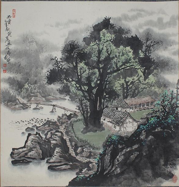 Pequim, 5 de Novembro de 1977