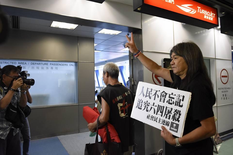 """""""Long Hair"""" de Hong Kong detido com outros oito activistas"""