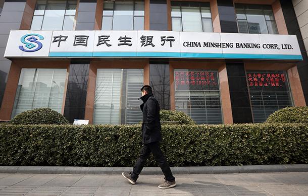 Fundador do China Minsheng Bank compra seguradora dos EUA