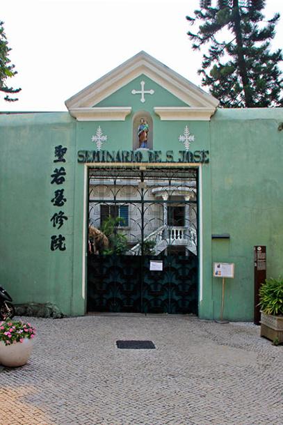 História religiosa converge em museu no Seminário de São José