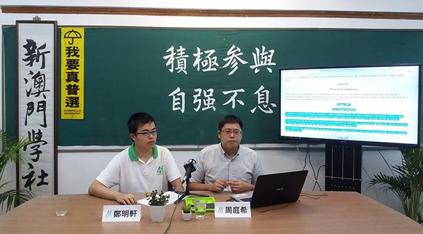 Ho Chio Meng | Novo Macau acusada de ser financiada com fundos ilegais