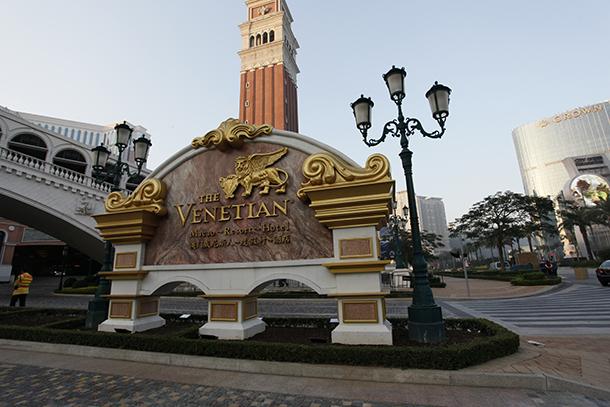 TSI | Venetian obrigada a pagar imposto por passeios de gôndola