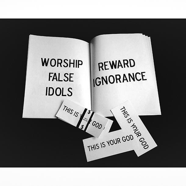 A recompensa da ignorância