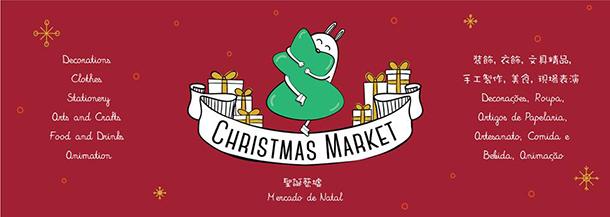 Mercado de Natal no Albergue mostra trabalho de 16 artesãos locais