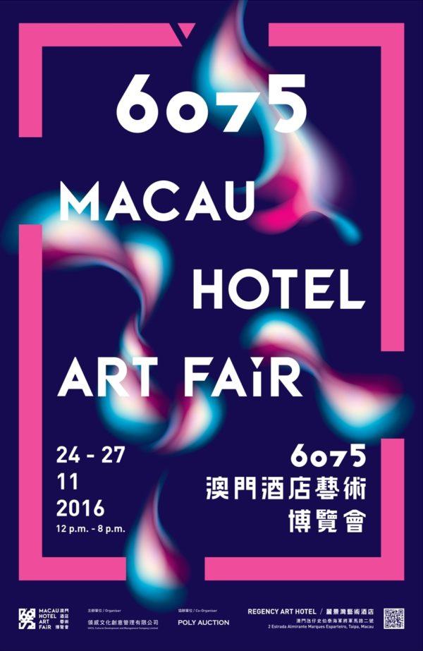 """Mais de 60 artistas participam na """"6075 Macau Hotel Art Fair"""""""