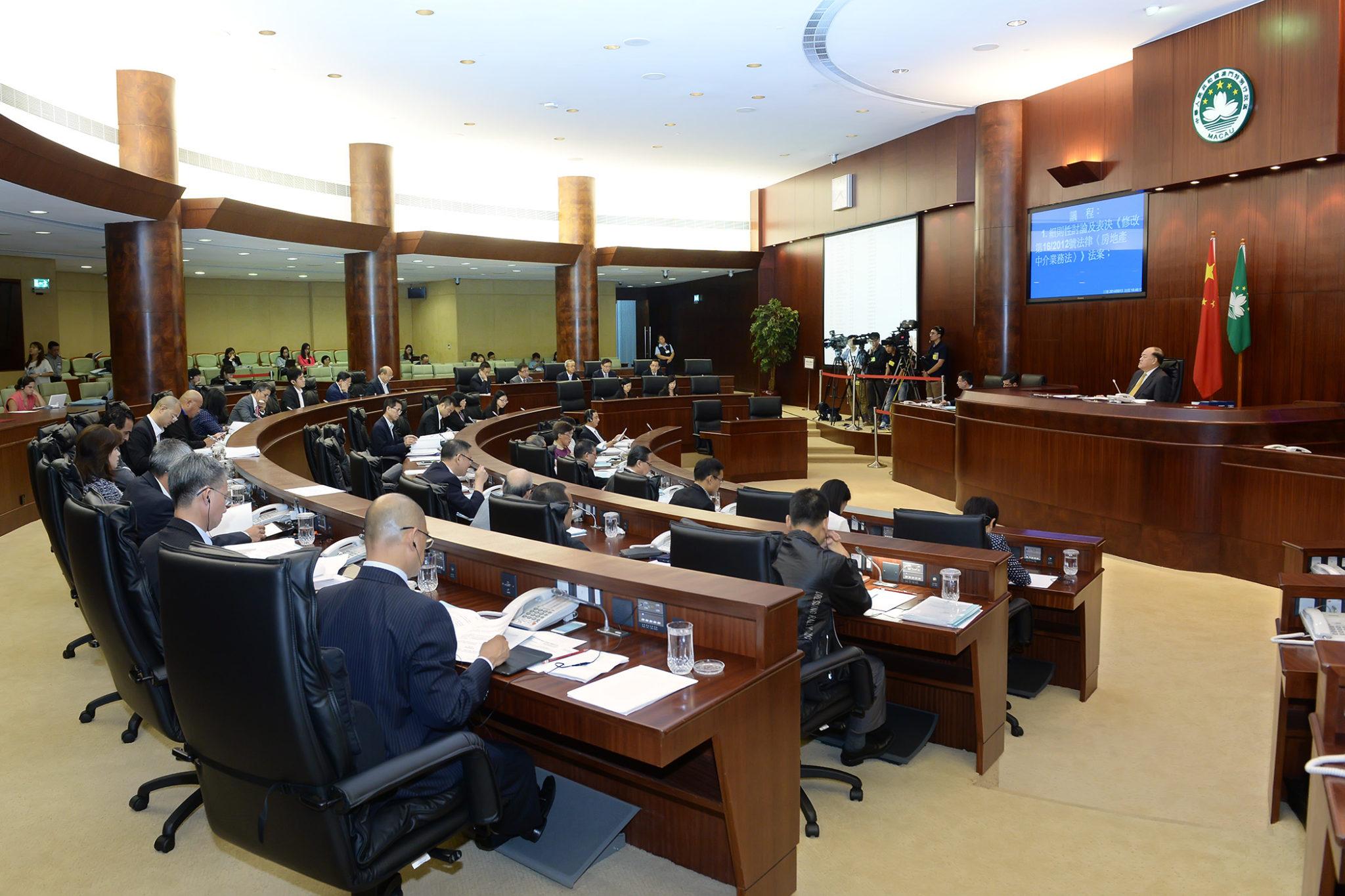 LAG 2017   Deputados pedem avanços no regime de responsabilização