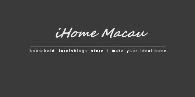 """iHome Macau, empresa online de decoração: """"Queremos vender produtos de qualidade"""""""