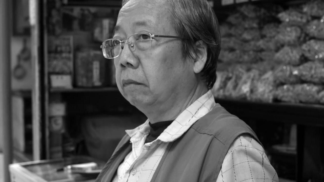 """""""Os Resistentes – Retratos de Macau"""" #3"""