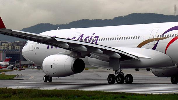 Aviação   TransAsia anuncia intenção de terminar operações